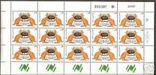 ISRAEL # 983 AUSTRALIAN BICENTENNIAL.  Full Mint Sheet.