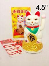 "Chinese Lucky Cat Waving Arm Good Luck 4.5"" Feng Shui Japanese Maneki Neko cream"