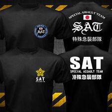 New Rare Japan SWAT Special Assault Team SAT Special Police Force CTU T-shirt