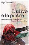L'ulivo e le pietre. Palestina e Israele: le ragioni di chi? Ugo Tramballi