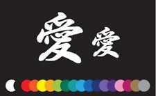 Love Kanji Anime Sticker Vinyl Decal Car Window Fun Japanese Chinese character ?