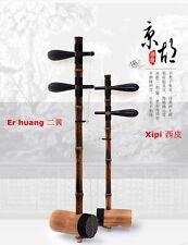 Jinghu Erhu Instrument Chinese Violin Fiddle Huqin Professional & Beginner #3730