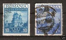 ROMANIA # 467-8 Used CATHEDRAL CURTEA DE ARGES