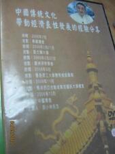 3 DVD SET - MASTER Shr CHIN KUNG - REGION 5 DVDs Hsu Yae Hong Pure Land Enlight