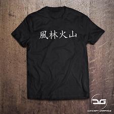 Fūrinkazan viento, bosque, fuego, montaña japonés Para Hombre Negro JDM Camiseta