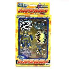 Takara Web Diver Collection Vol.2 Figure Set New