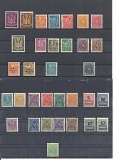 Deutsches Reich 1919 - 1923, verschiedene komplette Sätze ex MiNrn: 199 - 337 **