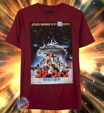 New Star Wars Japanese Rebel Base Poster Licensed Adult Shirt