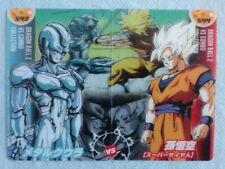 DRAGONBALL x MORINAGA Sushuu Puzzle Card Super Saiyan SON GOKU vs Metal COOLER