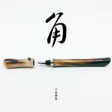for Sailor 21K nib use* TY-LEE Taiwan Incense Cedar Fountain Pen Barrel
