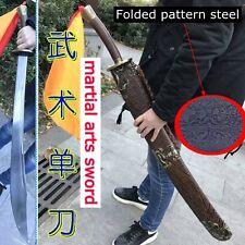 Folded pattern steel blade blade Sharp Sword Qi Jiguang's Army Broadsword #4253