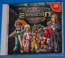 Sinki World Evolution - Sega Dreamcast DC - JAP JAPAN
