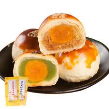 Chinese Food Snacks Pastry Danhuangsu 中国零食华人食品小吃 杭州老字号糕点点心雪媚娘蛋黄酥包邮 知味观蛋黄酥100g/盒