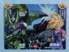DRAGONBALL MORINAGA Sushuu Puzzle Card Super Saiyan SON GOHAN vs CELL DXVC3-534