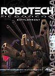 Robotech - Vol. 4: The Macross Saga - Battlefront (DVD, Episodes 19-24) - NEW17