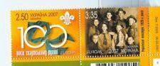BOY SCOUT 100th ANNIVERSARY UKRAINE 2007 set