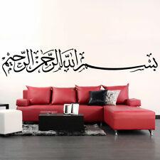 Wandtattoo Bismillah Islam Besmele Türkiye Arabic Istanbul Allah Tugra W5390
