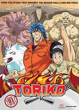 Toriko: Part 1 DVD