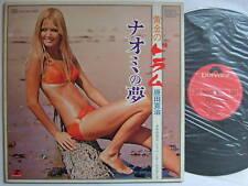 SEXY COVER JAPAN KANJI HARADA OUGONNO DRUM NAOMINO YUME