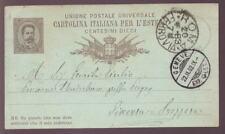 ITALY 1883 STATIONERY ROMA to GENEVA...SUPERB CANCELS