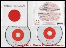 """SONGS FOR JAPAN """"Black Market"""" (2 CD) 2011"""