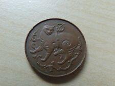 Isle of Man Elizabeth II 1/2, 1 Penny ou 2 Pence Falcon formidable croix oiseau Choisir