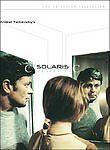 Solaris (DVD, 2002, 2-Disc Set, Criterion Collection - Widescreen) 1972 Classic