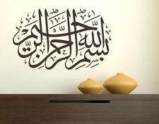 Wandtattoo Sprüche Koran Allah Kalligrafie Basmala Wohnzimmer Sticker uss519