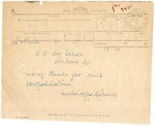 India 1918 telegram Maharaja Bikaner to Raja Wankaner congrats on 11 gun salute