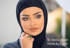 Al Ameera Muslim Hijab Cotton Amira 2 piece Hood & Hijab Tube Underscarf Cap
