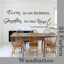 Wandtattoo Küche ++Essen ist ein Bedürfnis++Wandtattoo Spruch Dekoration