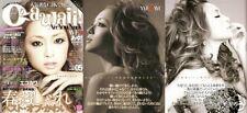 Hamasaki Ayumi Cawaii Magazine 05/08 Issue Rare J-Pop