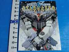 Gundam SEED C.E. 73 Stargazer Complete Guide 2006 Japan