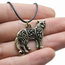 Celtic Knot Cat Pendant Necklace - UK Stock