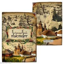 Passport cover Zaporozhye Zaporizhia Region Ukrainian souvenir 9,3 х 13 сm US7