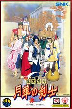 RGC Huge Poster - The Last Blade Arcade PS1 PS2 Sega Saturn - OTH375