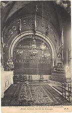 71 - cpa - PARAY LE MONIAL - Chapelle de la Visitation