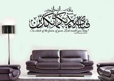 Surah Rahman Verse 13 Islamic wall art Stickers,Decals Calligraphy, swarovski