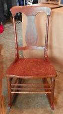 Quartersawn Oak T back Sewing Rocker Rocking Chair  (R59)