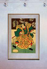 Samurai with Dragon Coat 15x22  Japanese Print Samurai Asian Art Japan Warrior