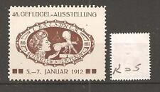 CINDERELLA -R05- GERMANY - GEFLUGEL AUSSTELLUNG - DRESDNER - 1912