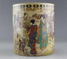 Marked Chinese Palace WuCai Porcelain Kimono Woman Brush Pot Pencil Vase