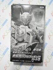 Masked Rider Ryuki Knight Survive Hissatsu Waza Soft Vinyl Figure Part 3 Japan