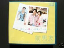Japanese Drama Moto Kare VCD