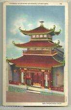 1936 Chinese Telephone Exchange Chinatown San Francisco Postcard TOUGH!