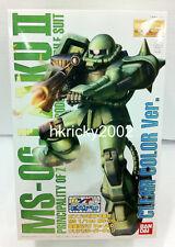 Bandai MG 1:100 Zaku II MS-06J Gunpla Gundam Expo Limited Clear Color Ver Model