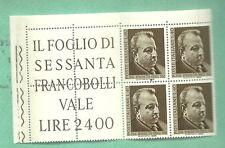 BLOCCO ANGOLARE DI 4 FRANCOBOLLI NUOVI MNH**  ANNO 1966 BENEDETTO CROCE