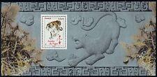 France 2010 Bloc souvenir N°47 Année du Tigre