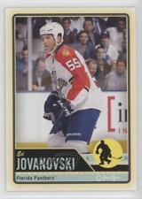 2012-13 O-Pee-Chee #48 Ed Jovanovski Florida Panthers Hockey Card