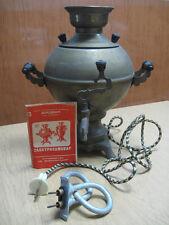 Vintage Rare Russian Signed Electric Samovar Teapot Horizont Minsk